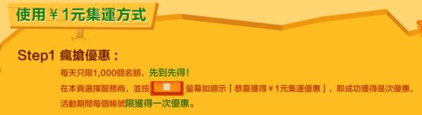 taobao3 - Copy