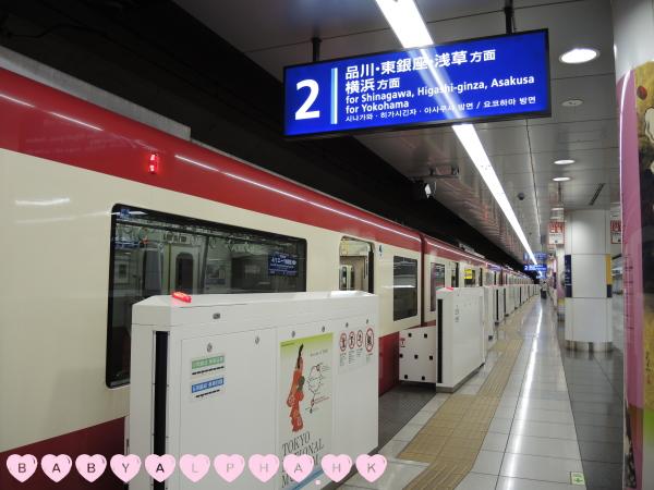 photo DSCN3801_zps2ade4691.jpg