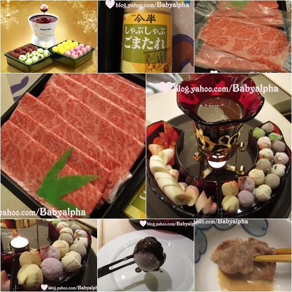 City Super 日本頂級「近江牛」A5級和牛肩肉 Haagen Dazs 堂食雪糕火鍋