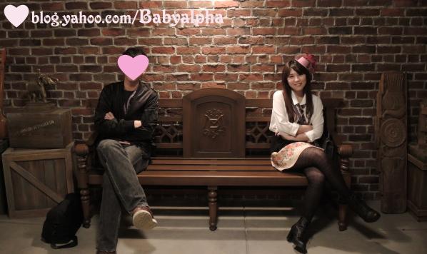 photo 0001_zpsbaba6adb.jpg